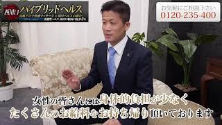 スタッフ飯塚さんインタビューその2