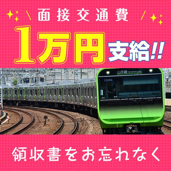ハイブリッドヘルス西川口_店舗イメージ写真3