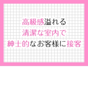 未経験特集_ポイント2_4441