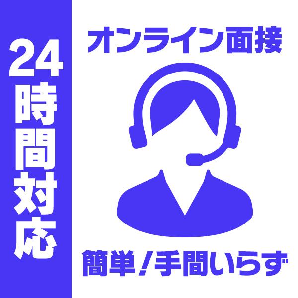 西川口ド淫乱ンド_店舗イメージ写真2