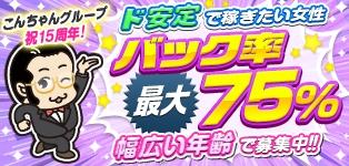 新大久保・新宿 こんちゃんの店