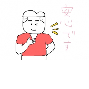未経験特集_ポイント1_4168