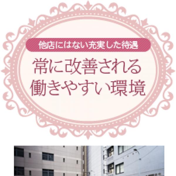 五十路マダム米子店_店舗イメージ写真3