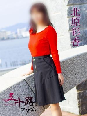 未経験特集_体験談1_4155