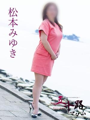 未経験特集_体験談3_4155