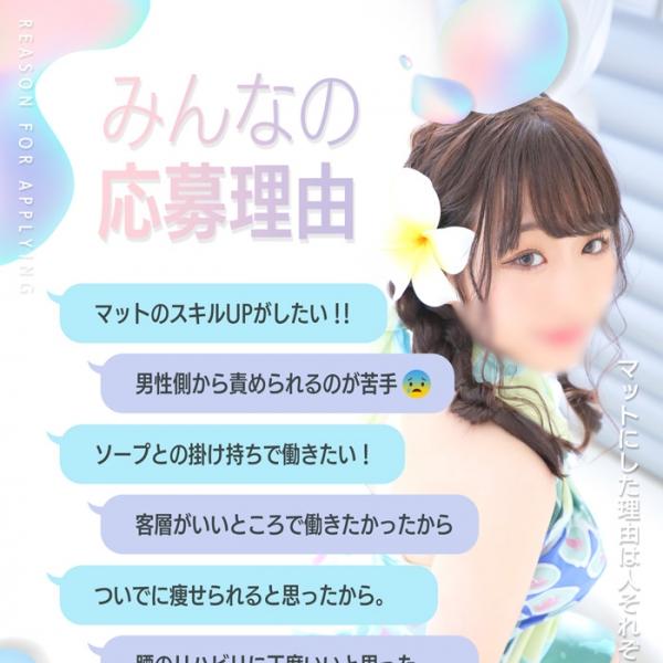 DOUBLE_店舗イメージ写真1