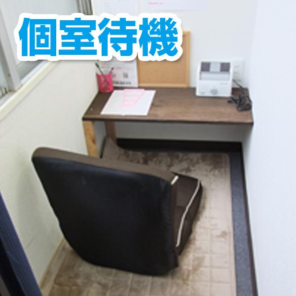 大宮人妻城_店舗イメージ写真1