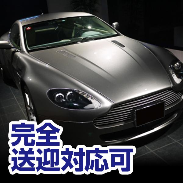 大宮人妻城_店舗イメージ写真3