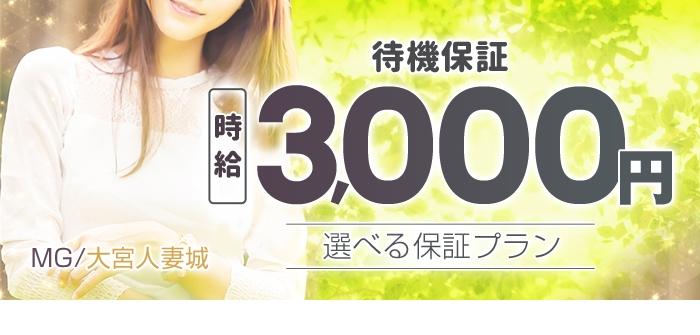 人妻・熟女特集_1026