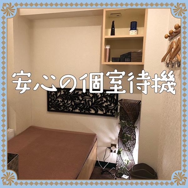 ラブラブコレクション_店舗イメージ写真1