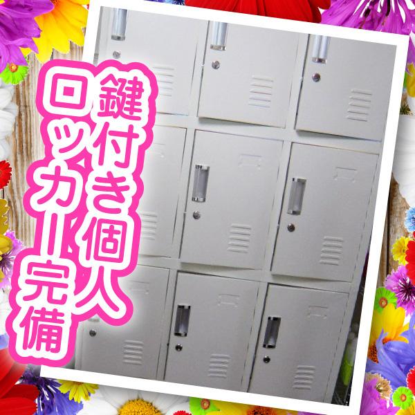 僕のエロカワ美少女_店舗イメージ写真3