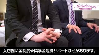 働くスタッフ(2名!)インタビュー!