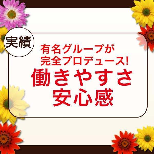 錦糸町人妻隊_店舗イメージ写真3