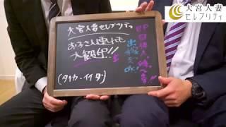 【大宮人妻セレブリティ】で働くスタッフ(