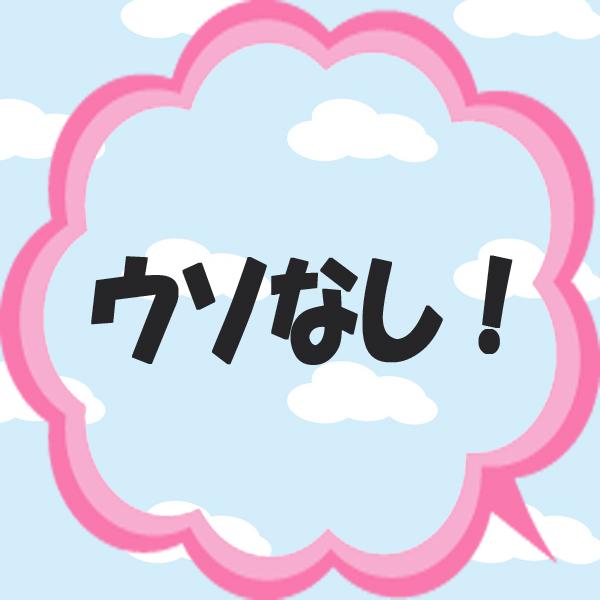 魅惑のマッサージルーム_店舗イメージ写真1