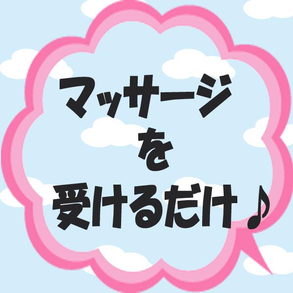 魅惑のマッサージルーム_店舗イメージ写真2
