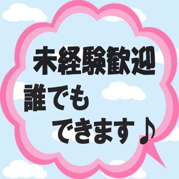 魅惑のマッサージルーム_店舗イメージ写真3