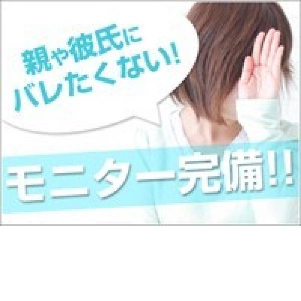 ブカチョハイパー_店舗イメージ写真2