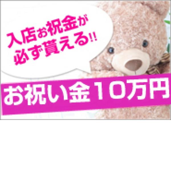 ブカチョハイパー_店舗イメージ写真3