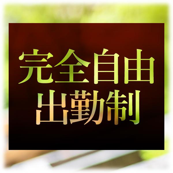 ブランディッシュ東京_店舗イメージ写真1