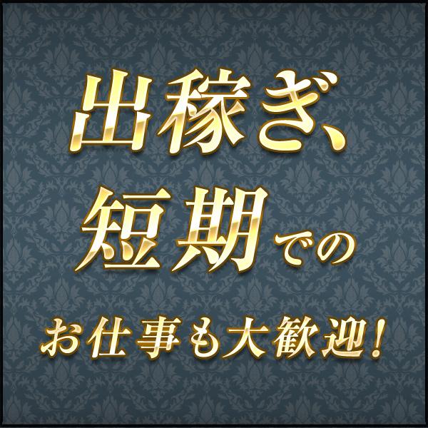 品川エッセンス_店舗イメージ写真3