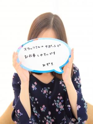 天乃 ほのか_写真