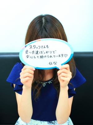 かな_写真