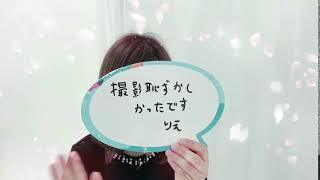 【不倫倶楽部難波】リエ:一言先輩ボイス!