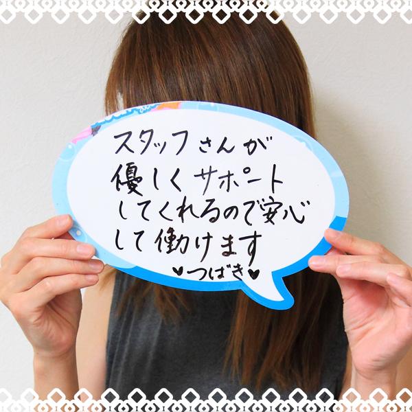 不倫倶楽部 難波店_店舗イメージ写真1