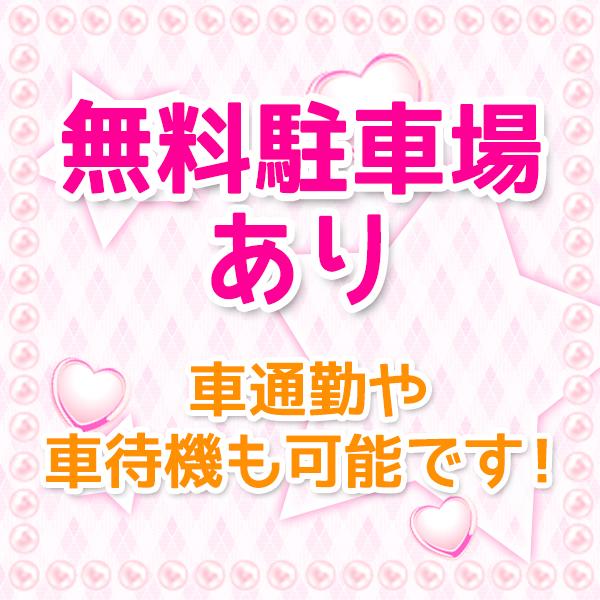 ましゅまろぽんぽん 熊谷店_店舗イメージ写真3