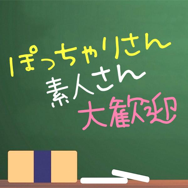 ドМ女学園日本橋校_店舗イメージ写真1