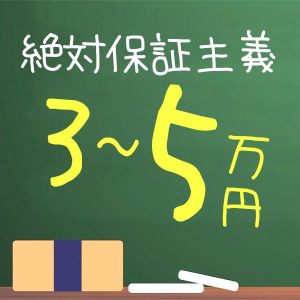 ドМ女学園日本橋校_店舗イメージ写真3