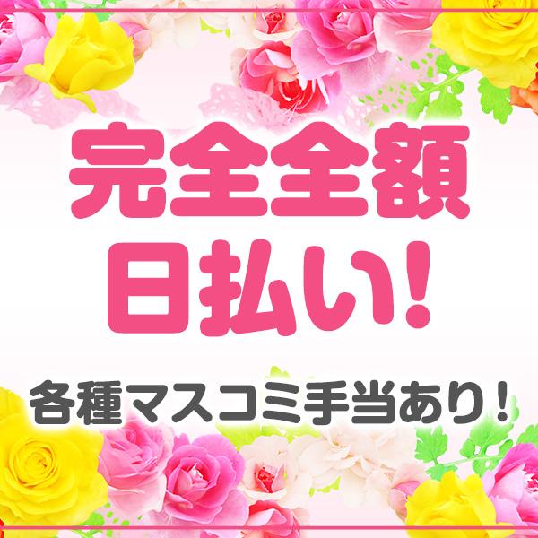 Lovers_店舗イメージ写真1