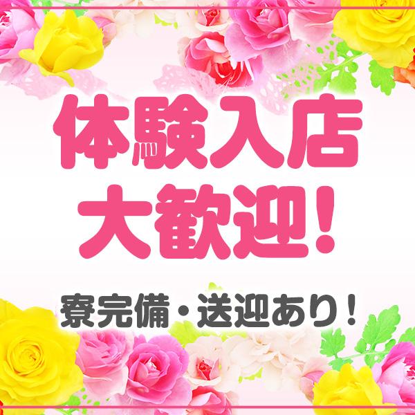 Lovers_店舗イメージ写真2
