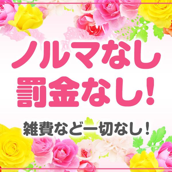 Lovers_店舗イメージ写真3