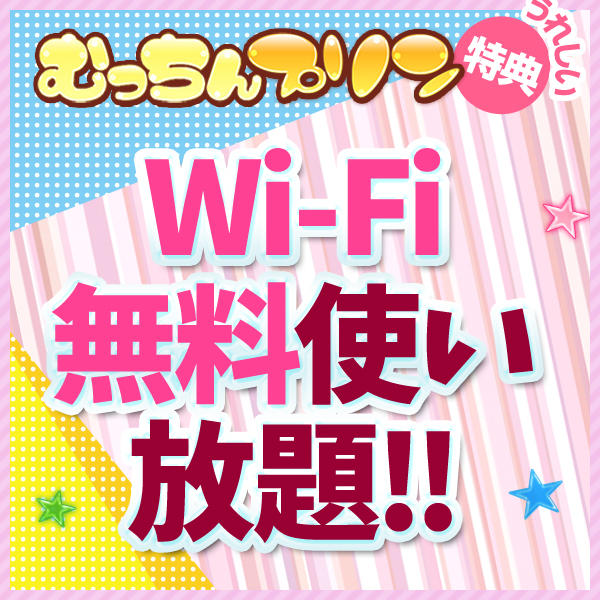 埼玉マルチデリ むっちんプリン_店舗イメージ写真3