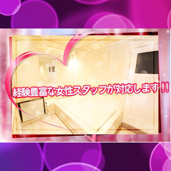 ティアラ_店舗イメージ写真2