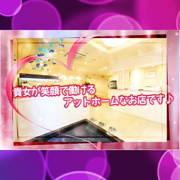 ティアラ_店舗イメージ写真3
