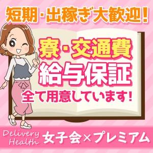 出稼ぎ特集_寮紹介1_6743