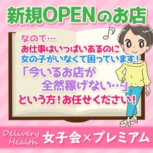 出稼ぎ特集_寮紹介2_6743