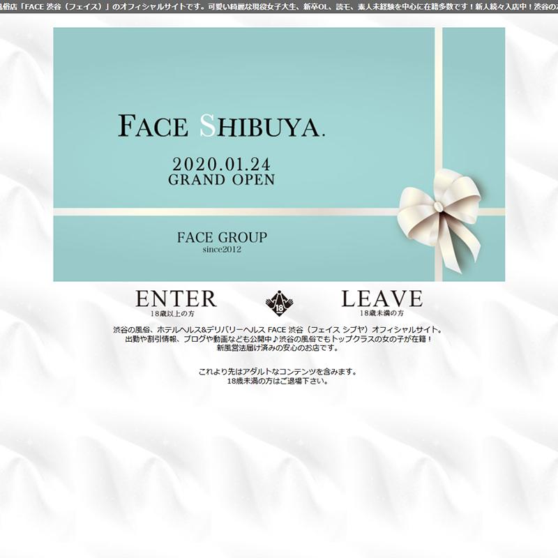 渋谷 FACE_オフィシャルサイト