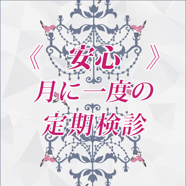 ELEGANT-エレガント-_店舗イメージ写真3