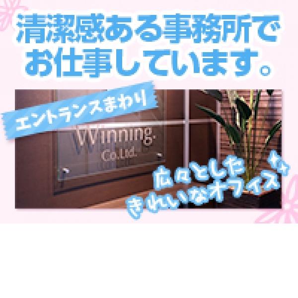 ぷよラブ_店舗イメージ写真1