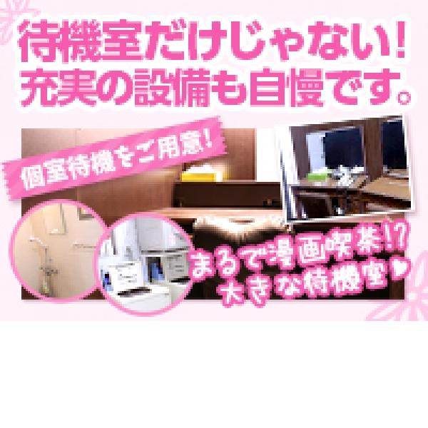 ぷよラブ_店舗イメージ写真2
