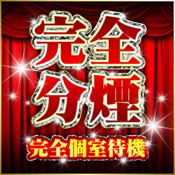 IMPERIAL CLUB~インペリアルクラブ~_店舗イメージ写真2