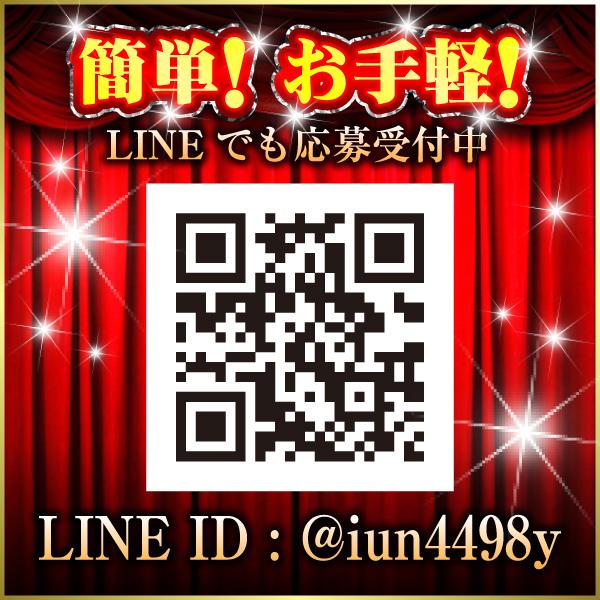 IMPERIAL CLUB~インペリアルクラブ~_店舗イメージ写真3