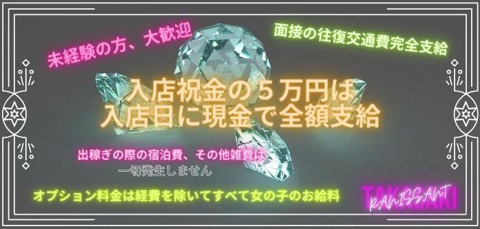 未経験特集_6994