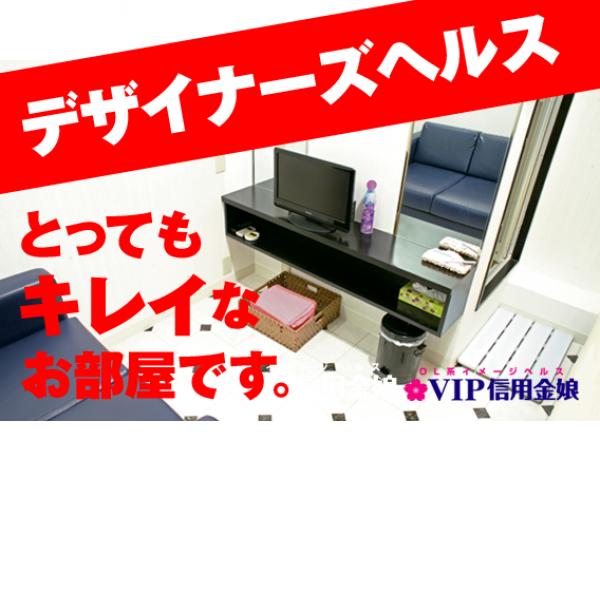 VIP信用金娘_店舗イメージ写真3