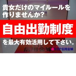 未経験特集_ポイント2_5231