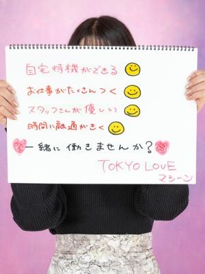 さゆ_写真